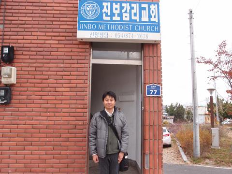 チンボ(韓国)