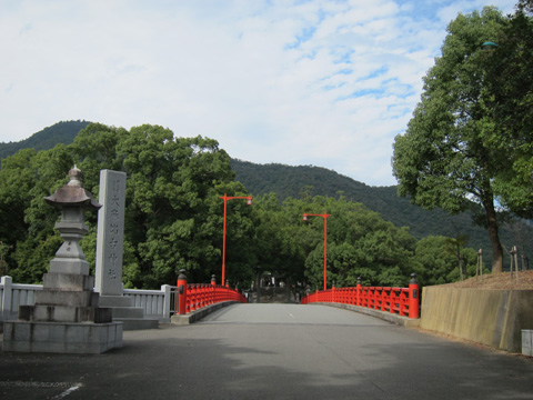 大麻(徳島県鳴門市)